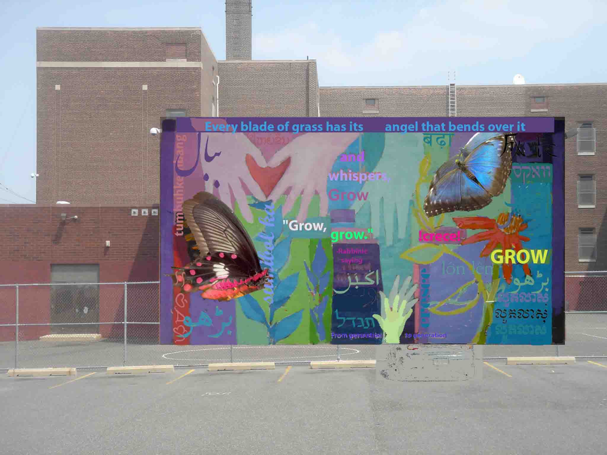 wall murals for schools related keywords amp suggestions panoramio photo of primary school wall mural